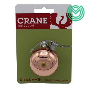 sonnette crane mini suzu bell cuivre